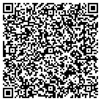 QR-код с контактной информацией организации СТО Профи, ЧП