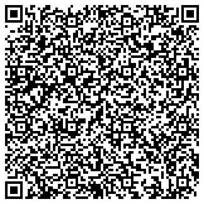 QR-код с контактной информацией организации Донецкое специализированное управление экскавации, АОЗТ