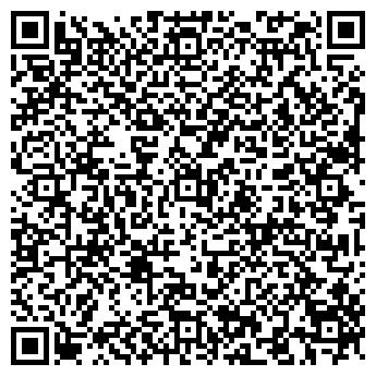QR-код с контактной информацией организации Себек, ООО
