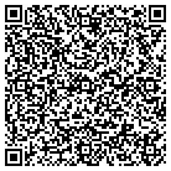 QR-код с контактной информацией организации Шиномонтаж, компания