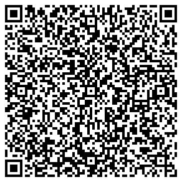 QR-код с контактной информацией организации Трак-шина-сервис,ЧП