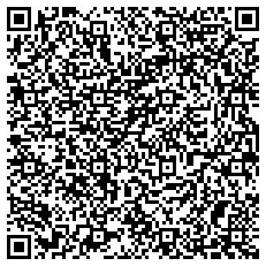 QR-код с контактной информацией организации Шина-Трейдинг, ООО