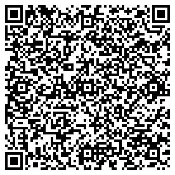 QR-код с контактной информацией организации Винник, ФЛП