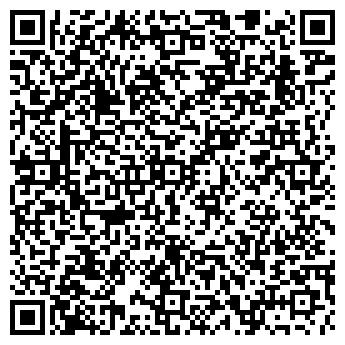 QR-код с контактной информацией организации Реховоф(СТО), ООО