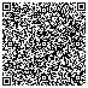QR-код с контактной информацией организации Aaashina, Интернет магазин шин и дисков