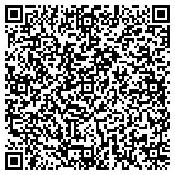QR-код с контактной информацией организации Студия АЕРСТО, ЧП