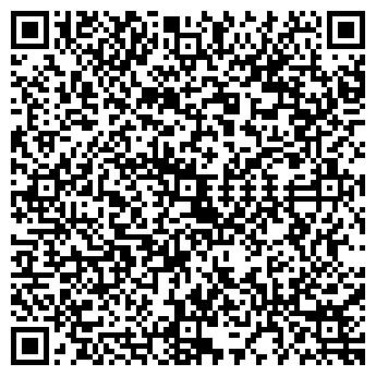 QR-код с контактной информацией организации Прайм-Сервис, ЧП