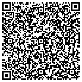 QR-код с контактной информацией организации ПРОДУКТЫ № 87 ООО ТАНТАЛ