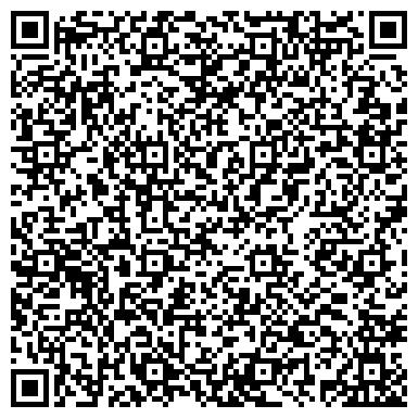 QR-код с контактной информацией организации К2Б-Тюнинг, Компания (K2B-tuning)