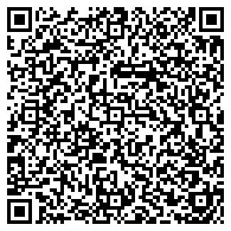 QR-код с контактной информацией организации АТП 13060