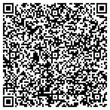 QR-код с контактной информацией организации Автоелектрик, ООО Autoelektrik