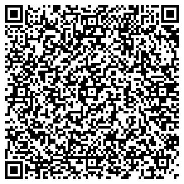 QR-код с контактной информацией организации Завер, ЧП