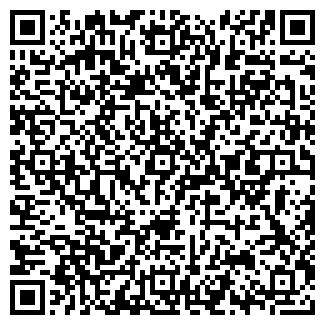 QR-код с контактной информацией организации ПТТ, ООО