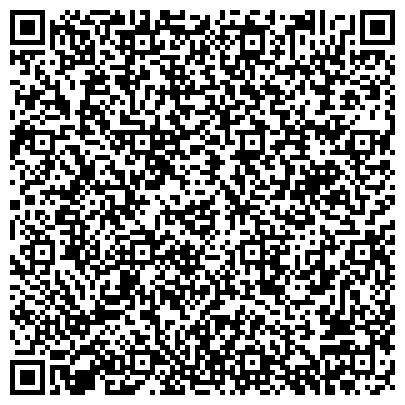 QR-код с контактной информацией организации СЕМИПАЛАТИНСКИЙ ФИНАНСОВО-ЭКОНОМИЧЕСКИЙ КОЛЛЕДЖ ИМ. Р. БАЙСЕИТОВА