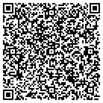 QR-код с контактной информацией организации АРТУР, ЧП