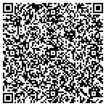 QR-код с контактной информацией организации Западбизнесинвест, ПИИ