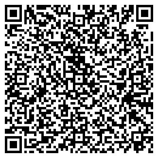 QR-код с контактной информацией организации Котедж, ЧП