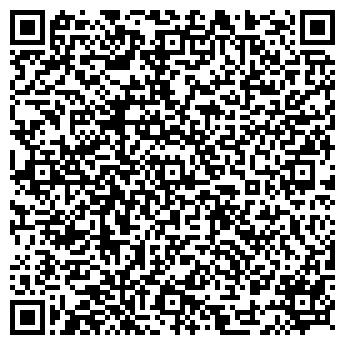 QR-код с контактной информацией организации Подик, ЧП