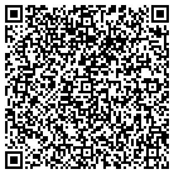 QR-код с контактной информацией организации Высота, ЧП