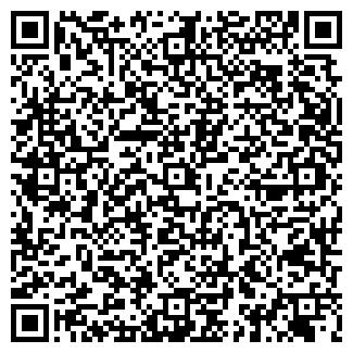 QR-код с контактной информацией организации РЕЦ № 23