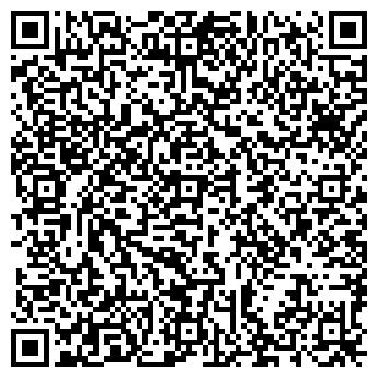 QR-код с контактной информацией организации CDI service, ЧП