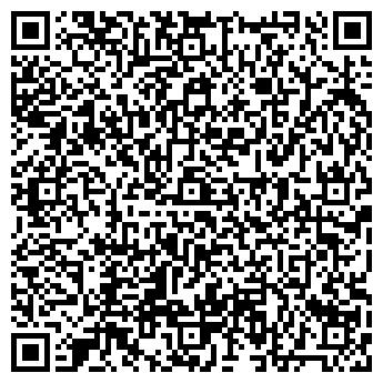 QR-код с контактной информацией организации Будмеханизация 10, OOO