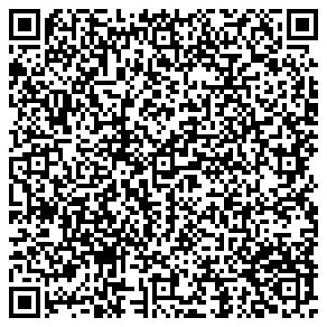 QR-код с контактной информацией организации Стройлег, ООО