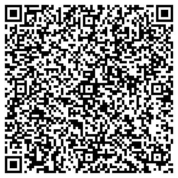 QR-код с контактной информацией организации Зарубежмонтажспецстрой, ООО