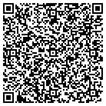 QR-код с контактной информацией организации Стар Сервис, СПД