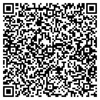 QR-код с контактной информацией организации САРЕПТА