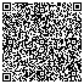 QR-код с контактной информацией организации Тимчук, ЧП