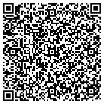QR-код с контактной информацией организации Вагира,ООО