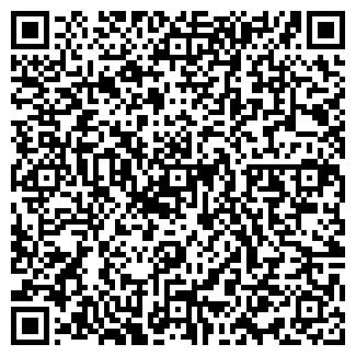 QR-код с контактной информацией организации АВ-Транс, ООО