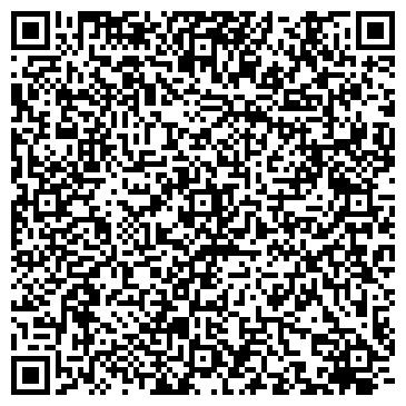 QR-код с контактной информацией организации Бердянский карьер, ООО