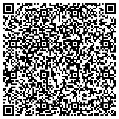 QR-код с контактной информацией организации Хайтек-Спецтехника, ООО
