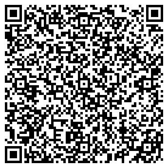 QR-код с контактной информацией организации СМЕНА СЕЛЬХОЗКООПЕРАТИВ
