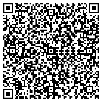 QR-код с контактной информацией организации Авосервис, ООО