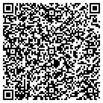 QR-код с контактной информацией организации Кимо, ООО