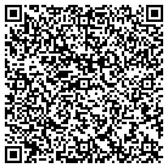 QR-код с контактной информацией организации МИРАС ФИРМА ТОО