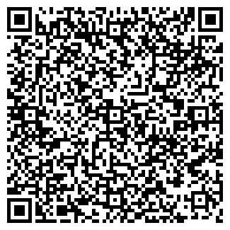 QR-код с контактной информацией организации СТАРТ-92, ООО