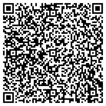 QR-код с контактной информацией организации Конс, ЧПФ