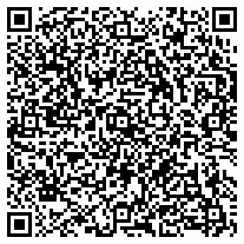 QR-код с контактной информацией организации Ивашина, ООО