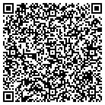 QR-код с контактной информацией организации Автошины Ком, ООО