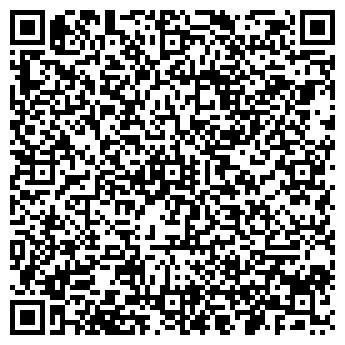 QR-код с контактной информацией организации А-Шина, ООО