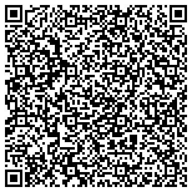 QR-код с контактной информацией организации Turboshina, ЧП (Асмарян А.З.)