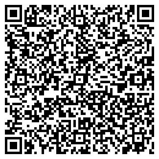 QR-код с контактной информацией организации С. К., ООО