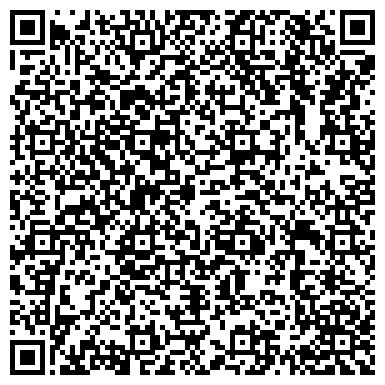"""QR-код с контактной информацией организации Интернет-магазин """"Тренд"""""""