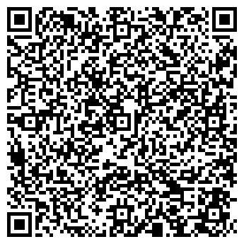 QR-код с контактной информацией организации Донспецто, ООО
