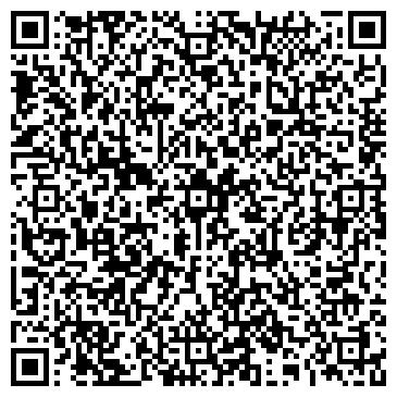 QR-код с контактной информацией организации Универсал-ЛТД, ООО
