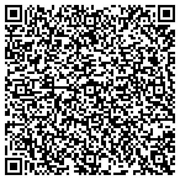 QR-код с контактной информацией организации Лизинговая компания